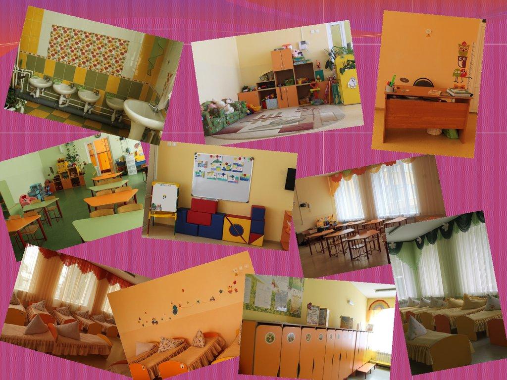 Отчет о прохождении практики Детский сад № Колобок  4