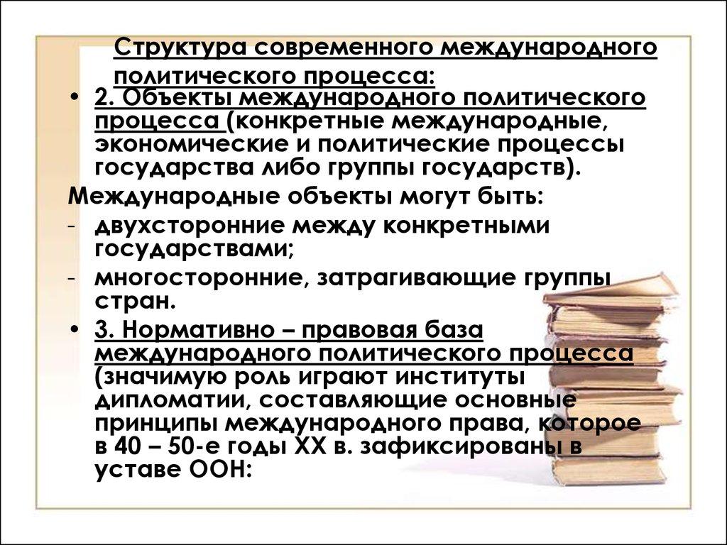 book the standard babylonian creation
