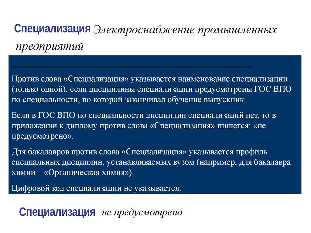 документы для подключения электричества в Днепропетровская улица