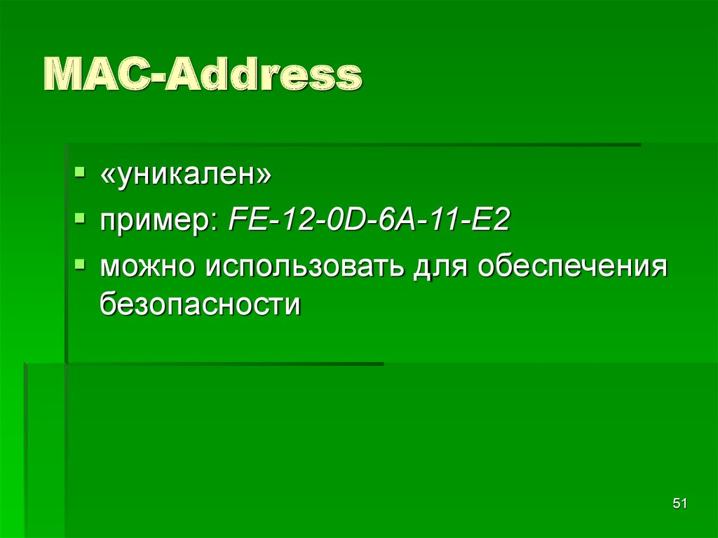 MAC-Address
