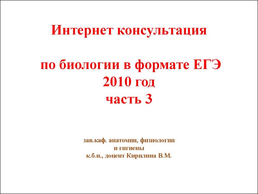 Решение примеров и задач в к 5 в сборнике а.ершова и в.в голобородьк 6 клас 6 класс о