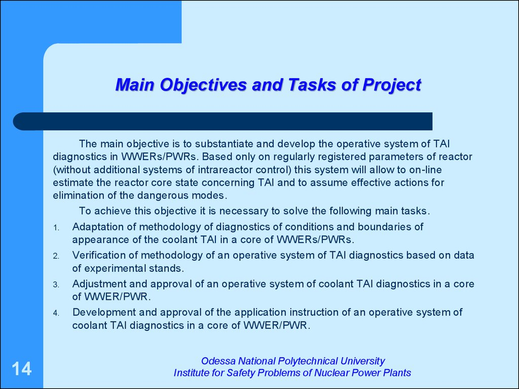 Main Objectives and Tasks of Project