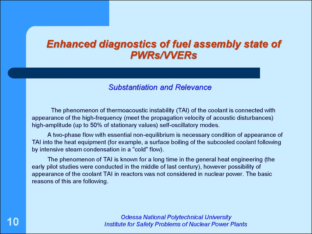 Enhanced diagnostics of fuel assembly state of PWRs/VVERs