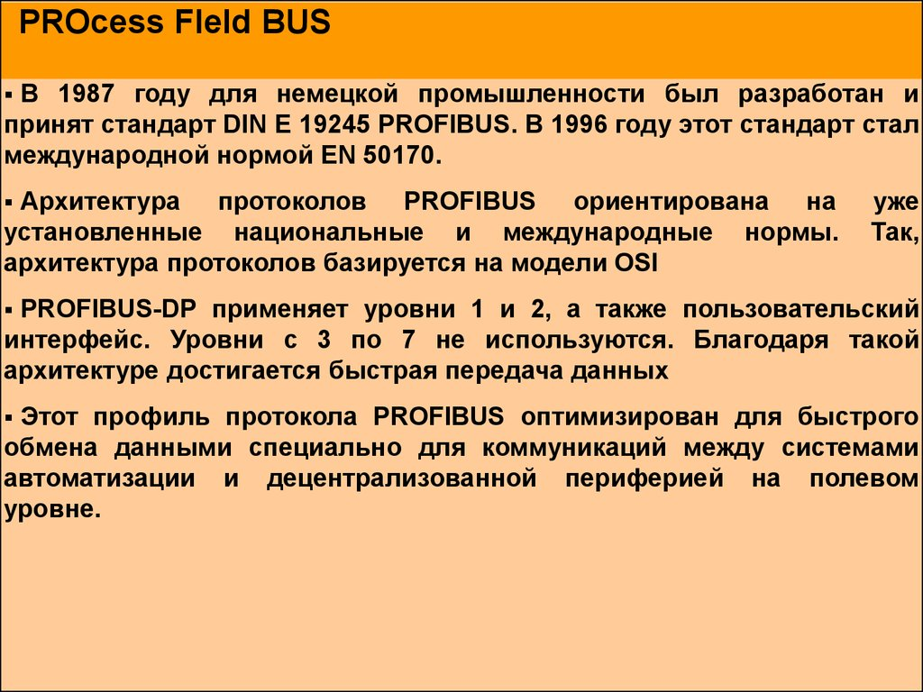 PROcess FIeld BUS