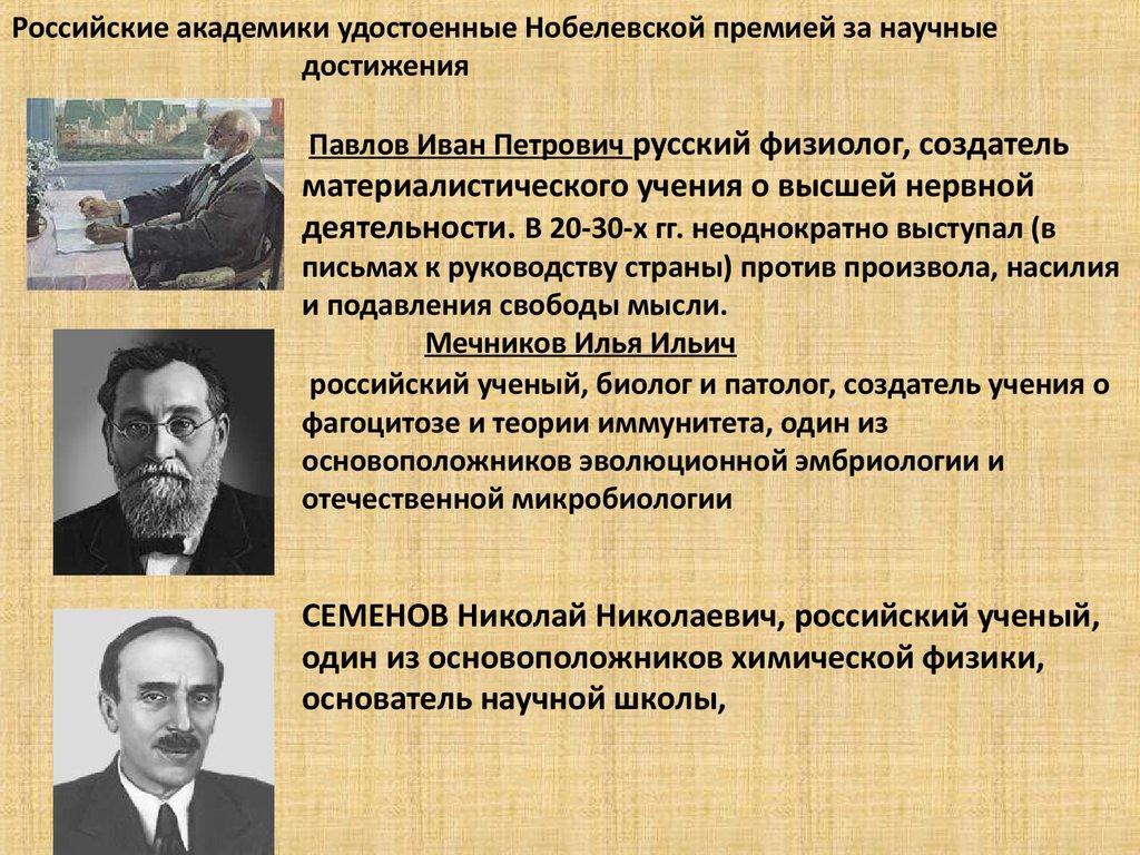 buy волки белые сербский дневник русского добровольца 1993 1999