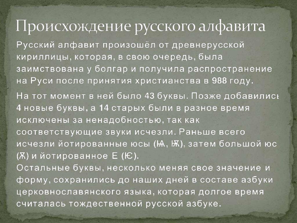 чемодан параллельно картинки как произошел русский университете