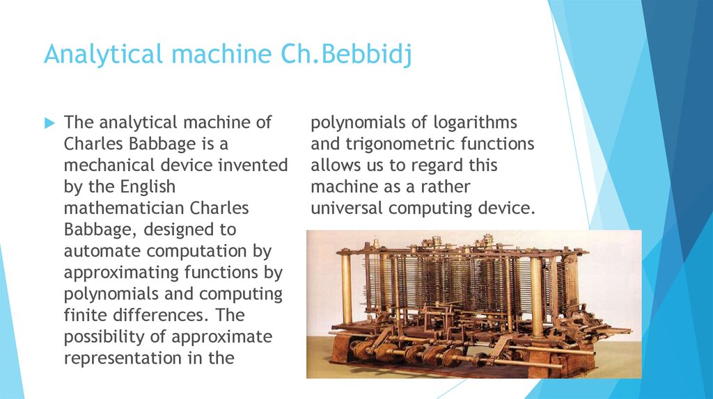 Analytical machine Ch.Bebbidj