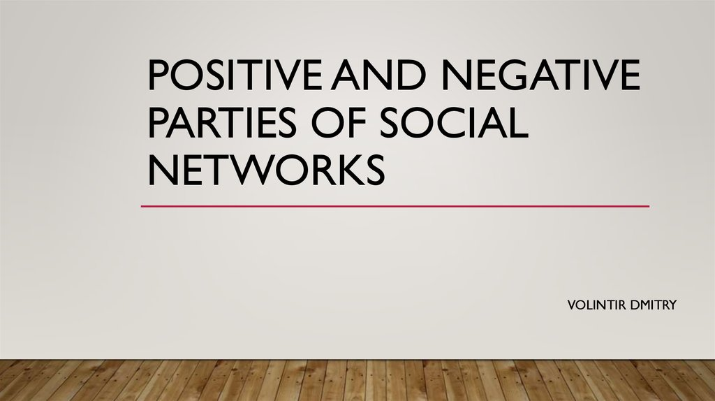 Positive and negative parties of social networks