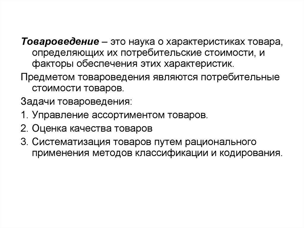 Сколько стоит постановка на учет в москве