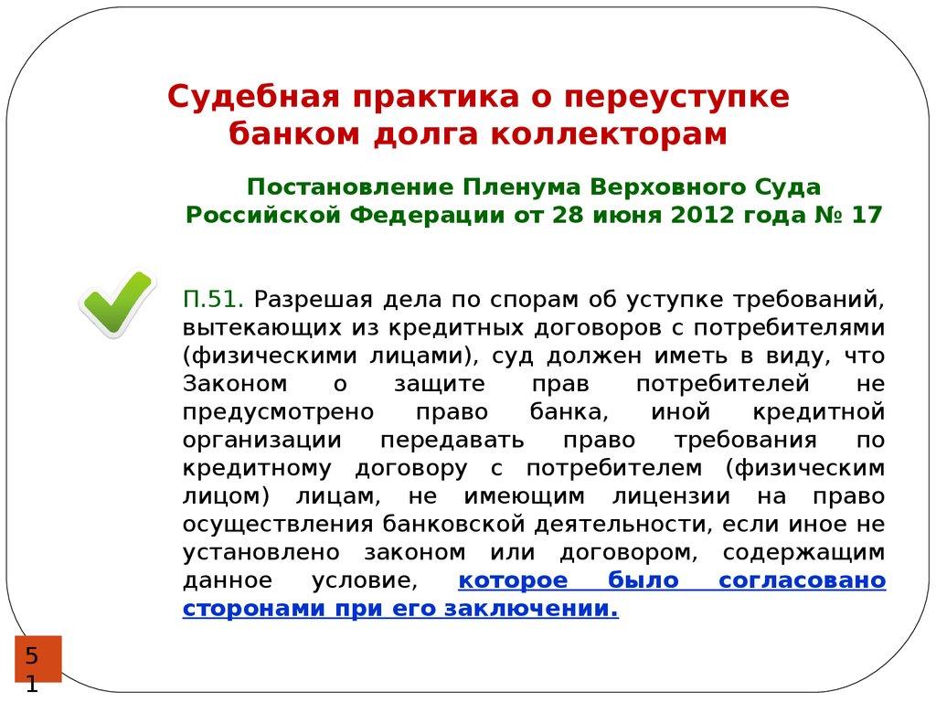 Есть ли в россии штраф за грязную машину 2020 году
