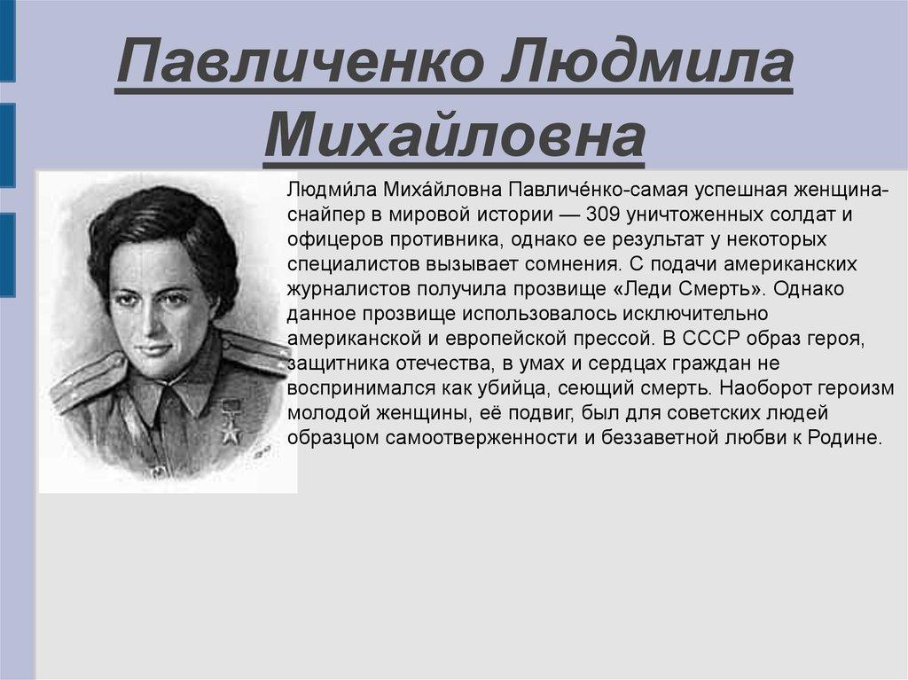 Авдотья  Евдокия