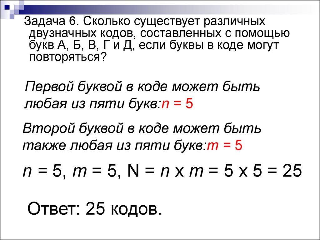 algorithmic game theory 8th international symposium sagt