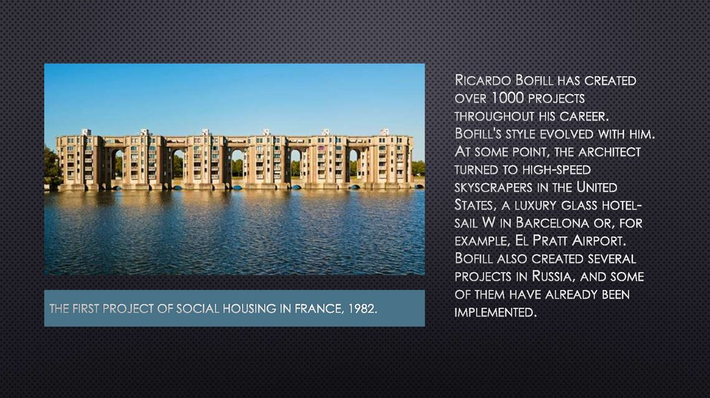 The first project of social housing in France, 1982.