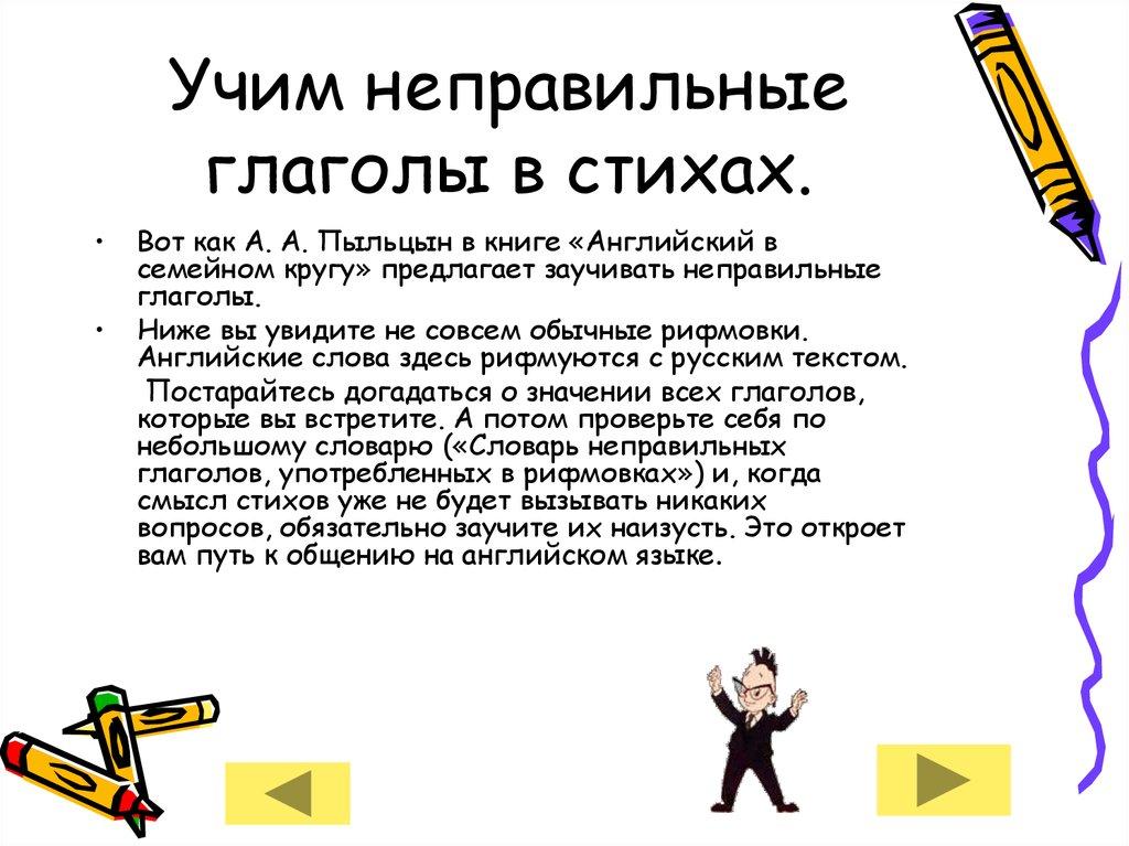 Новогодние пожелания на английском с переводом LingvaFlavor