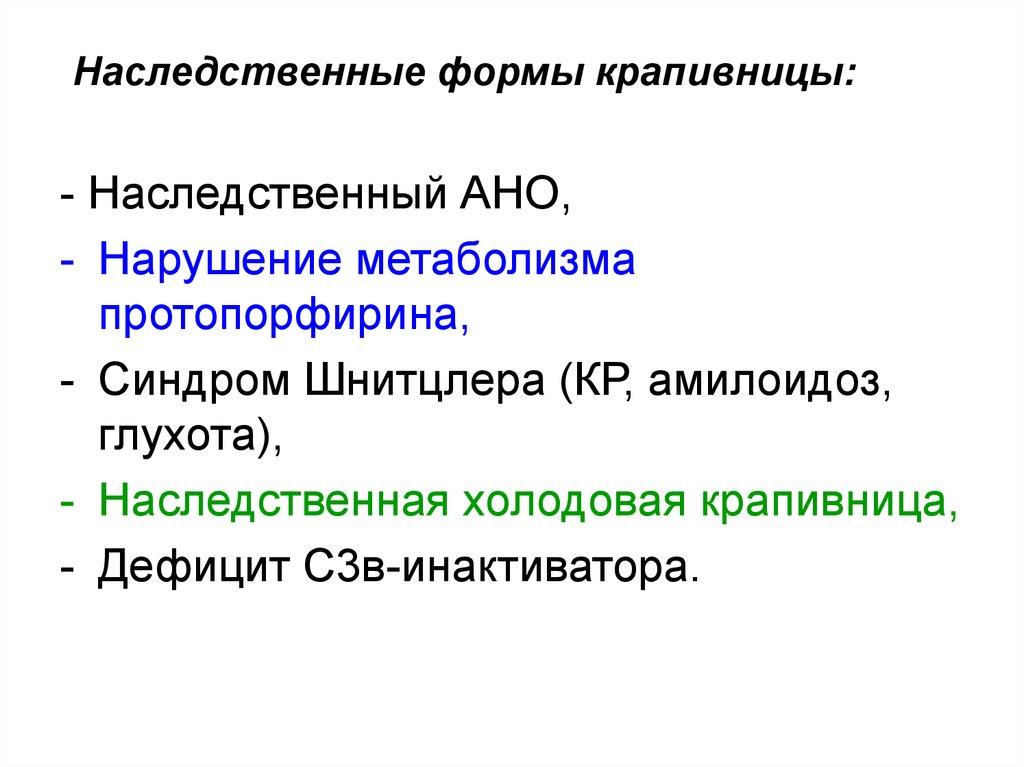 Криопреципитины анализ крови Справки в лагерьметро Фрунзенская