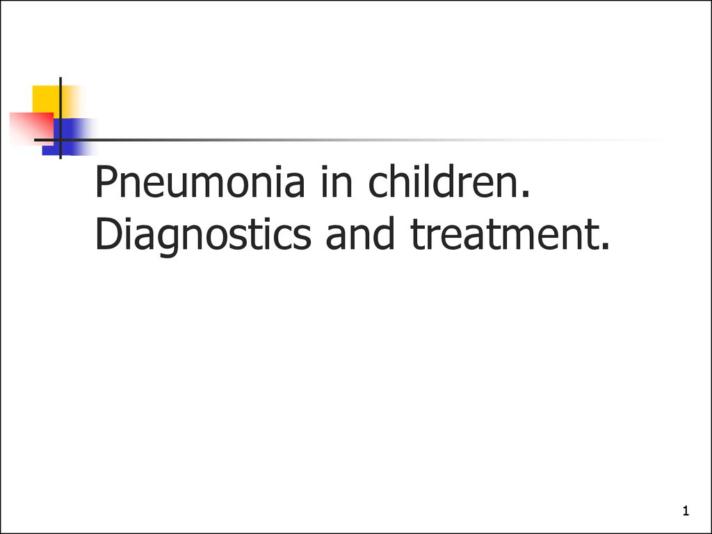 Pneumonia in children. Diagnostics and treatment.