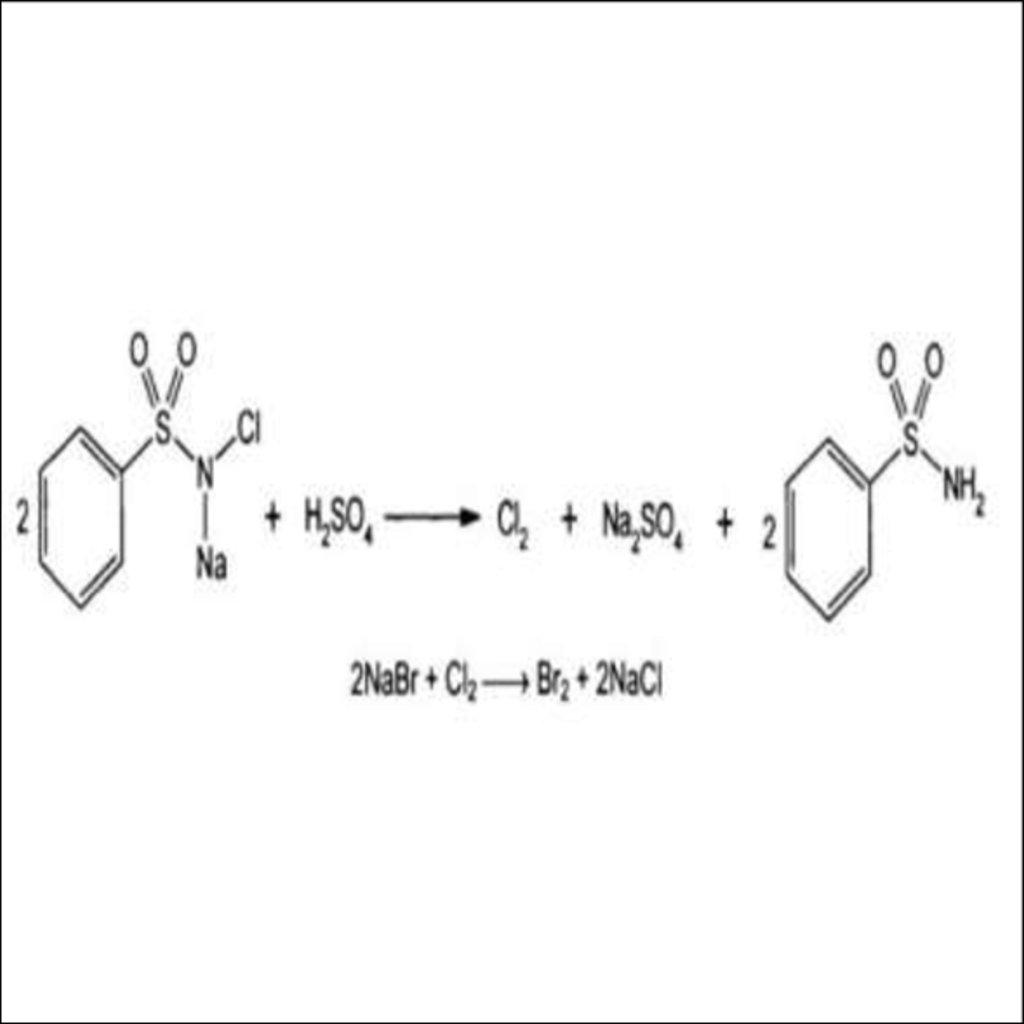Транс 4 2 амино 3 5 дибромбензил амино циклогексанол гидрохлорид