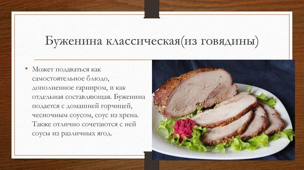 Как вкусно приготовить жареного кролика рецепты с фото