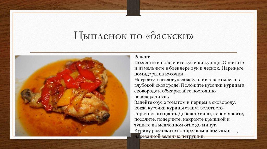 Рецепт блюд из чечевицы и мяса