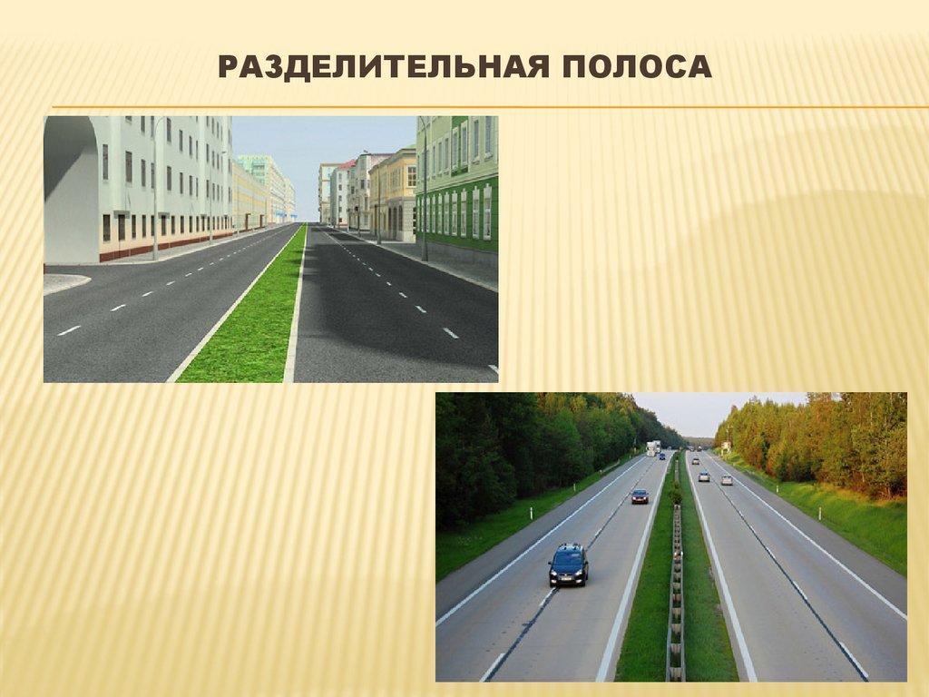Картинки с разделительной линией