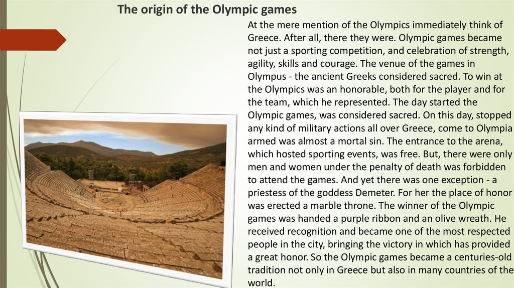 The origin of the Olympic games
