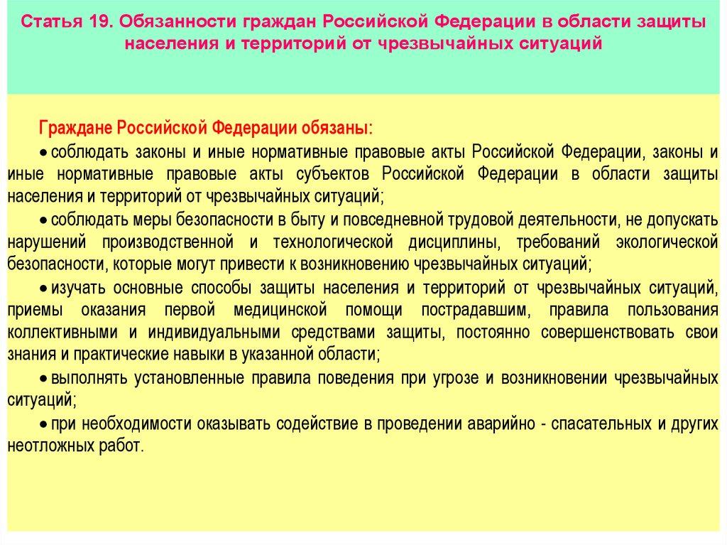 Евгений обязанности гражданина при чс Битвы Экстрасенсов!! Елена