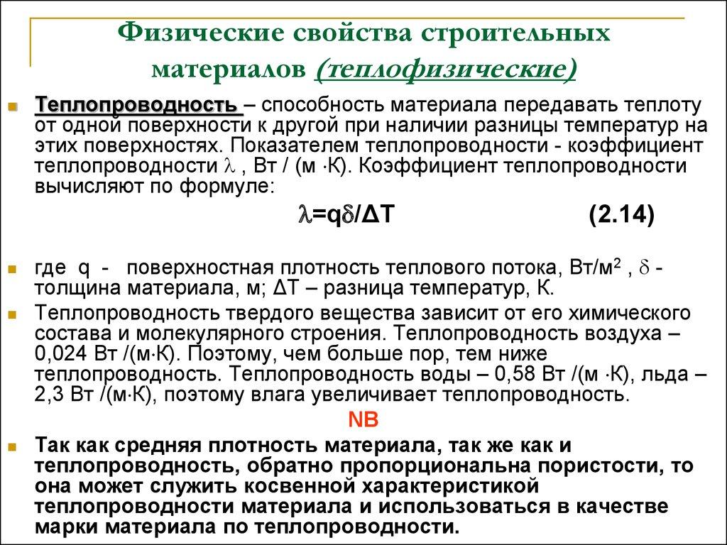Endocrinology of