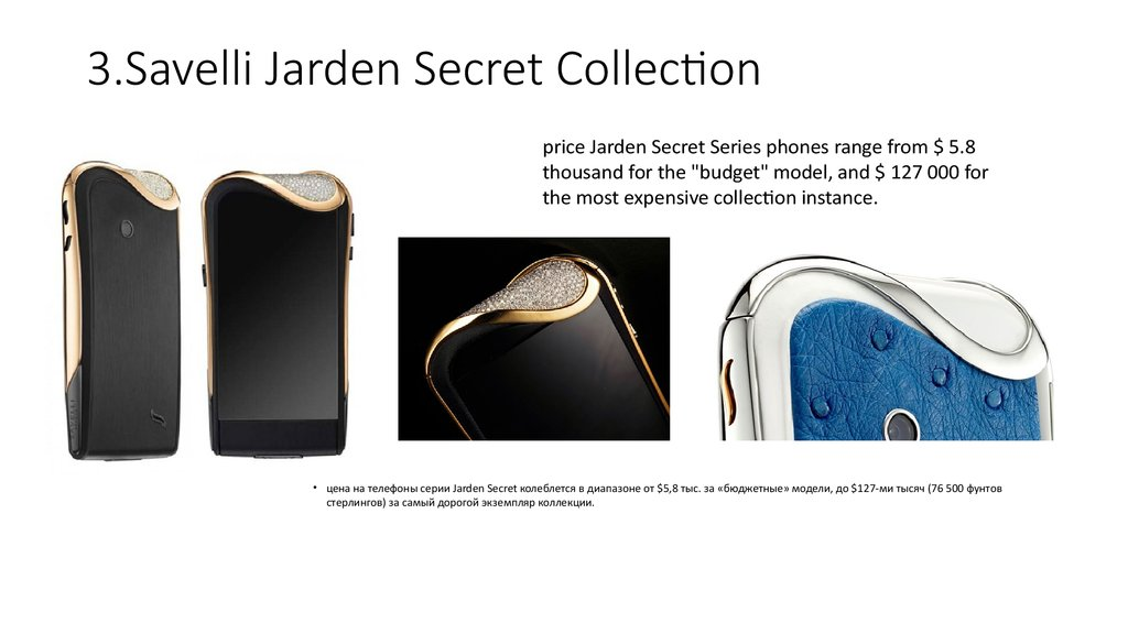 3.Savelli Jarden Secret Collection