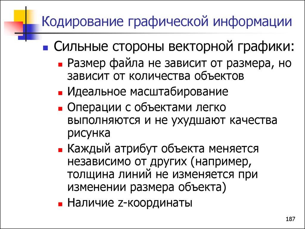 Фото и информация про украинский народный костюм подписи фото