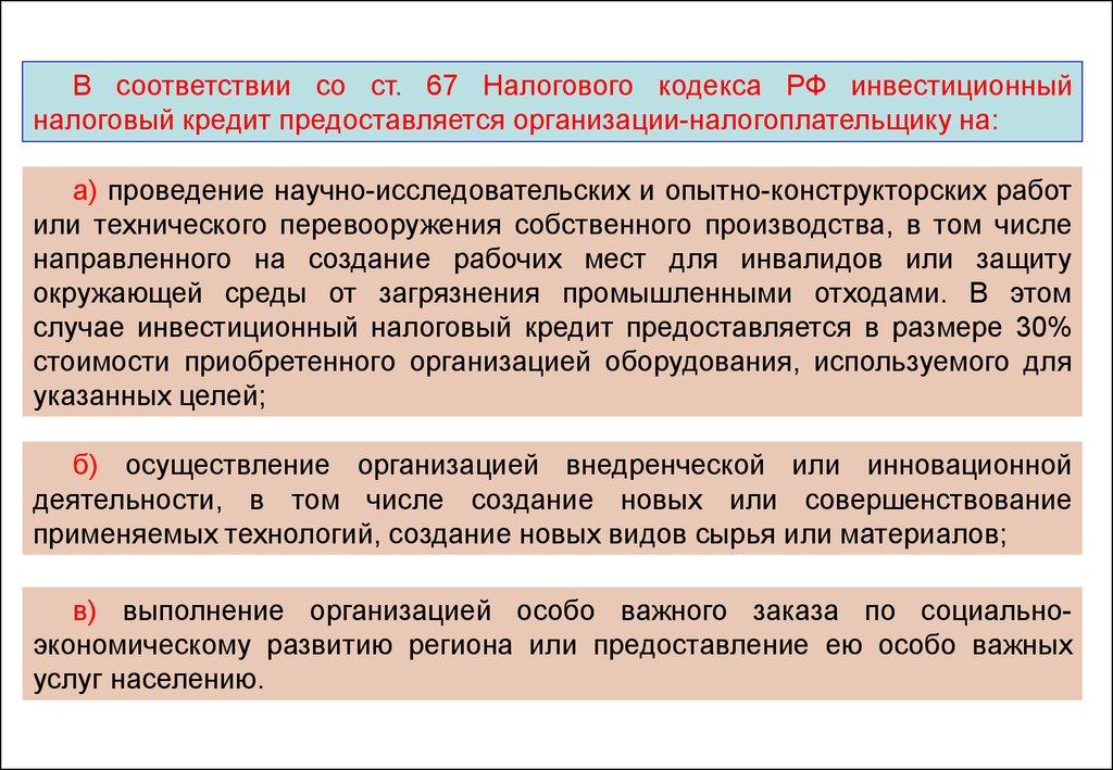 кредит наличными в почта банке условия кредитования для пенсионеров