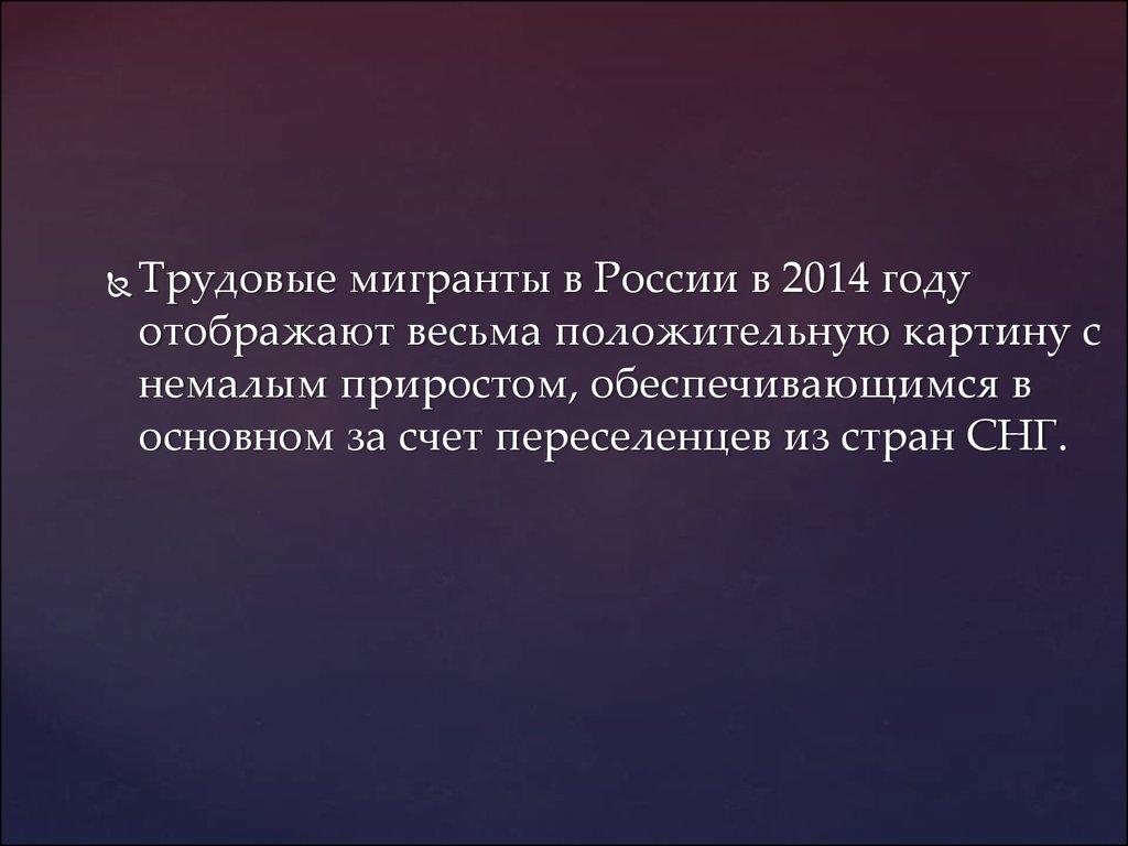 в россии относительно высокий уровень сбережений населения