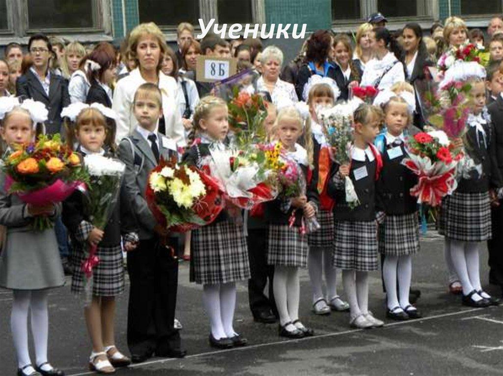 Воронеж лицей 1 1 сентября 2015 фото