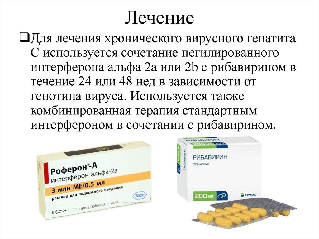 Лечение простатита википедия как принимать нолицин при простатите
