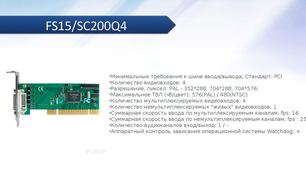 image Знакомство с компьютером 3 класс технология презентация