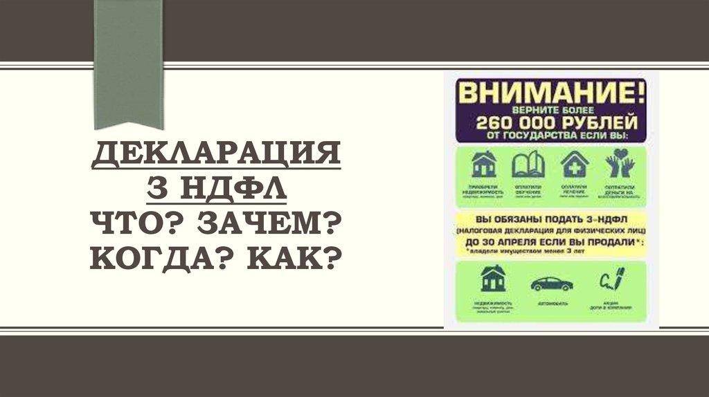 документы для регистрации в налоговой на ип