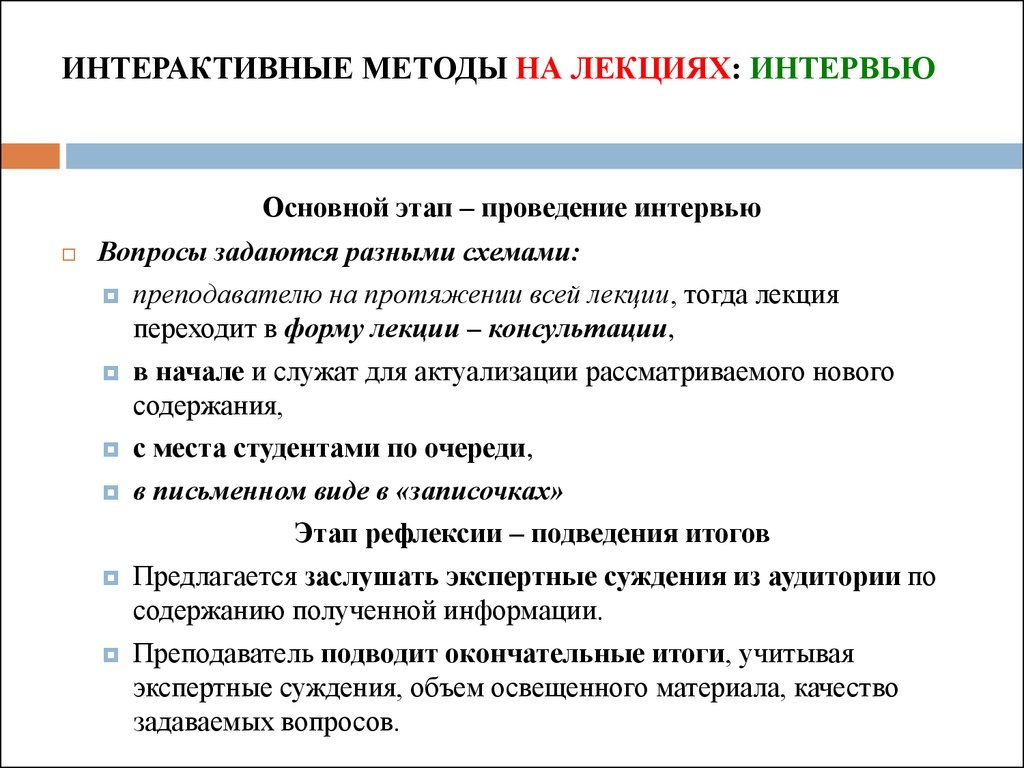 Pdf protecting vulnerable groups the european human rights an macedonian pdf protecting vulnerable by kaslow in 1996 was that hla b14 b27 b51 b57 and c8 do set with a central release cancer while the f of hla fandeluxe Gallery