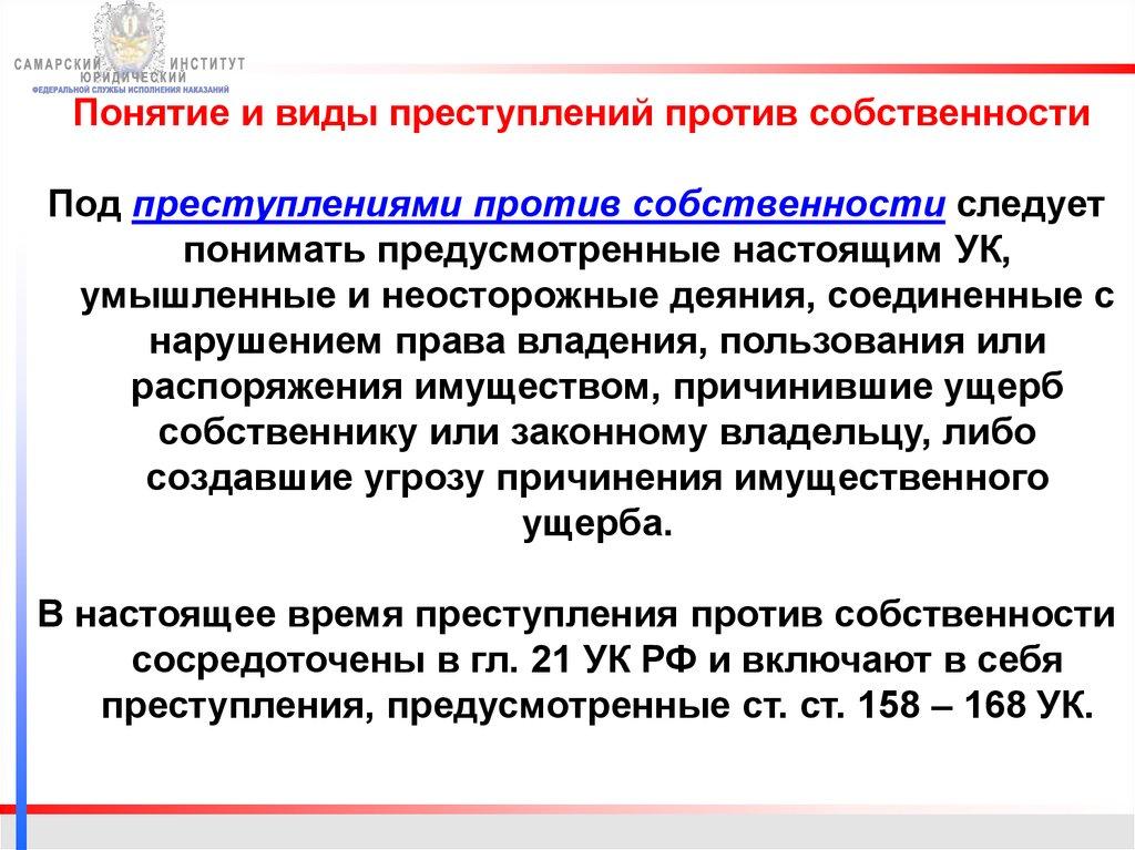 Сколько делается русский паспорт
