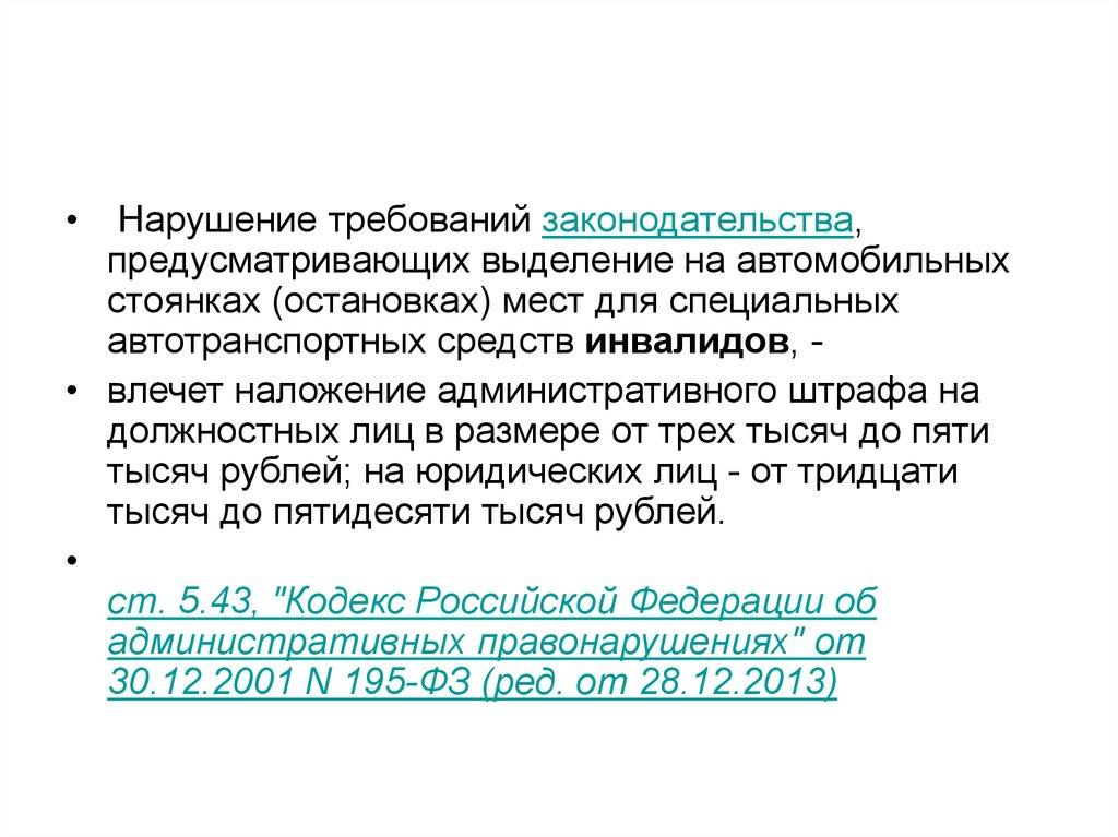 download Организация работы пресс службы: Учебно методический комплекс