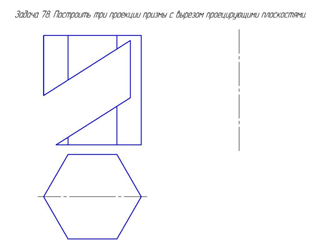 Задачи по геометрии 9 класс - 14