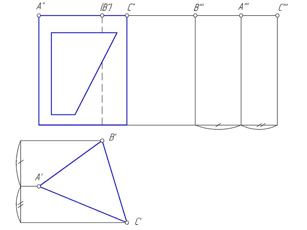 Задачи по геометрии 9 класс - c31