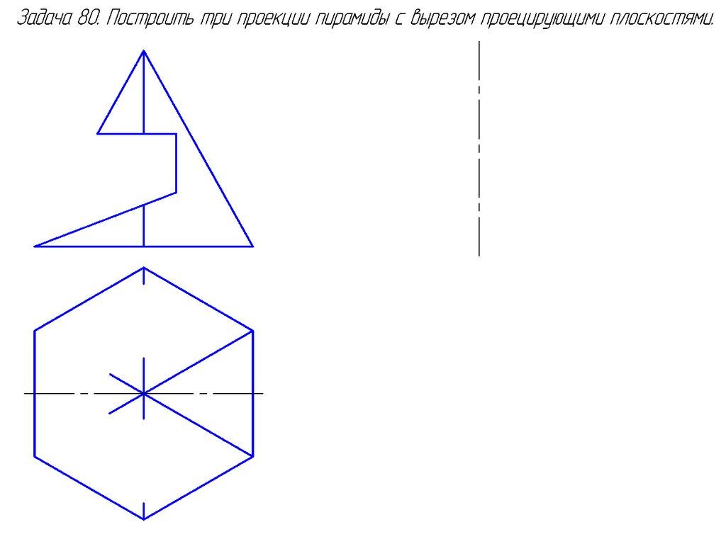 Задачи по геометрии 9 класс - 2