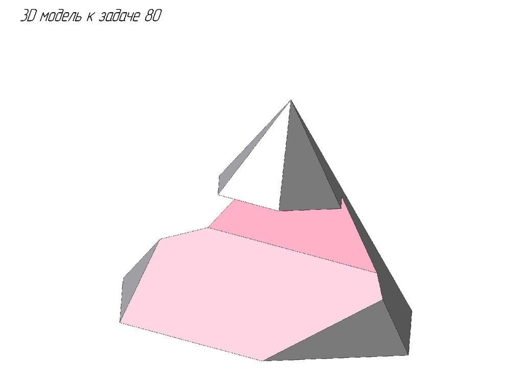 Задачи по геометрии 9 класс - 3e5