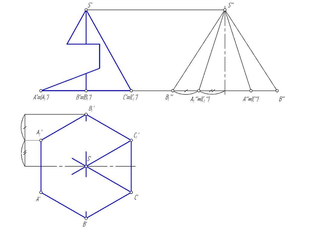 Задачи по геометрии 9 класс - e287