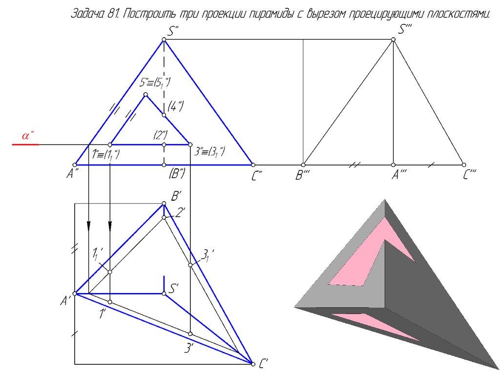 Задачи по геометрии 9 класс - 7