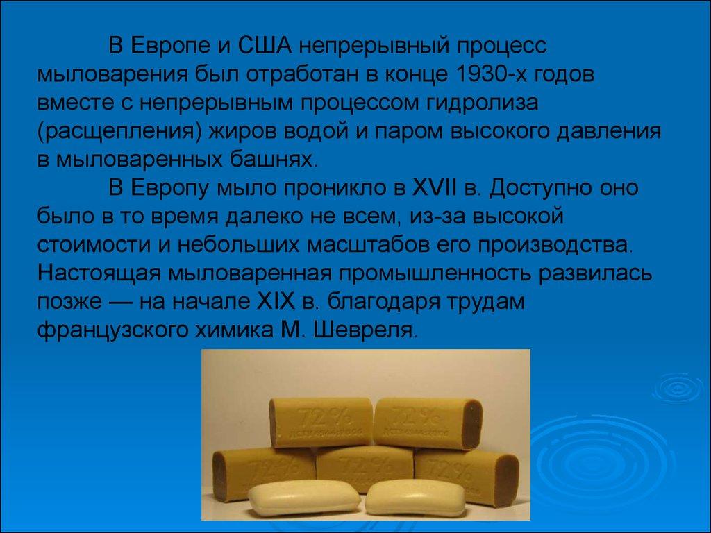 pdf Wirtschaftsfaktor