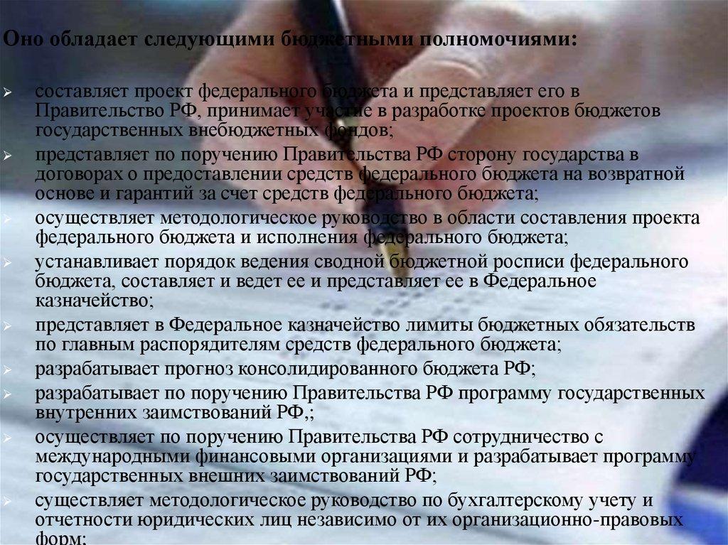 Соотвествие содержания компетенции собрания адвокатов трем блокам полномочий