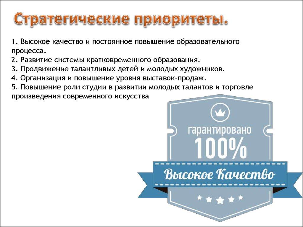 Курсовая работа Разработка бизнес плана презентация онлайн 6