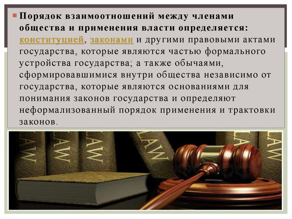 понятие и сущность юридического лица курсовая