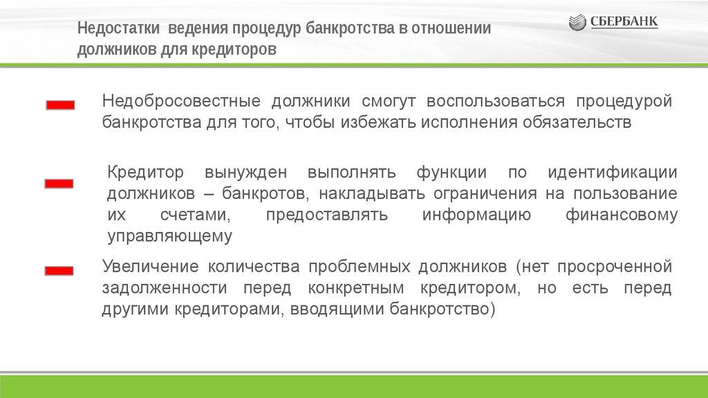 Начальник гаи города углегорска сахалинской области