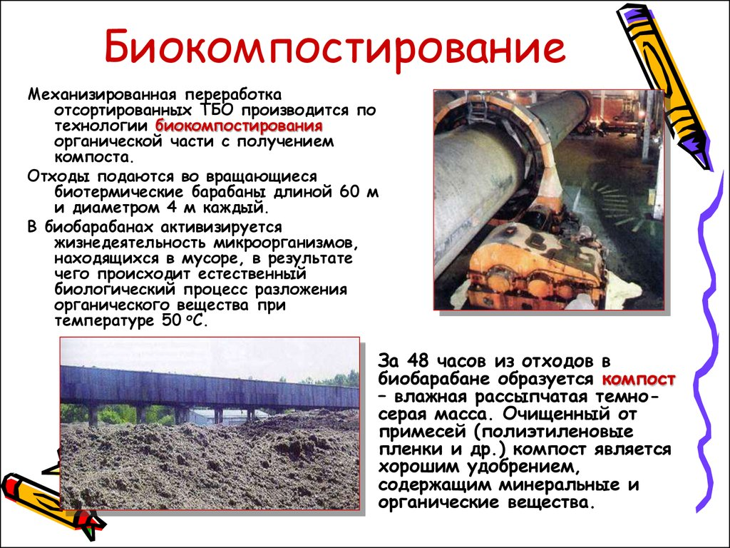 Татар Пазарджик. От основаването на града до края на
